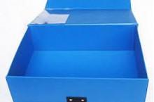 Cặp hộp EKE 10cm - A3